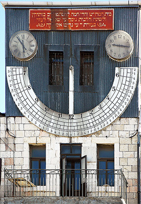 sundial-synagogue