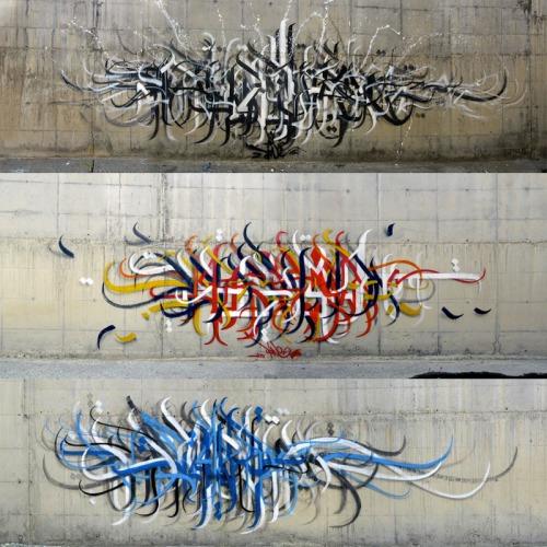 a10ne-Iran-arabic-graffiti
