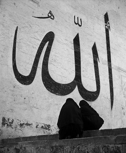 allah-graffiti