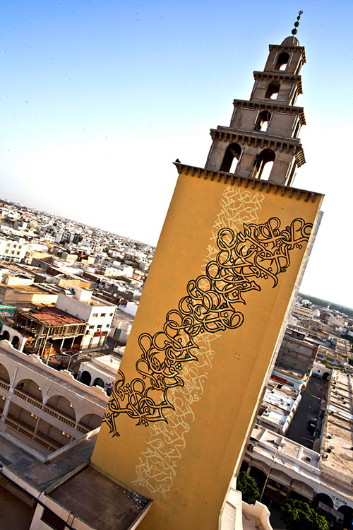el-seed-arabic-graffiti-minaret