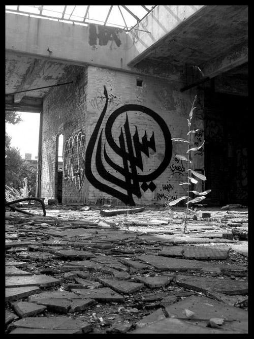 el-seed-arabic-graffiti