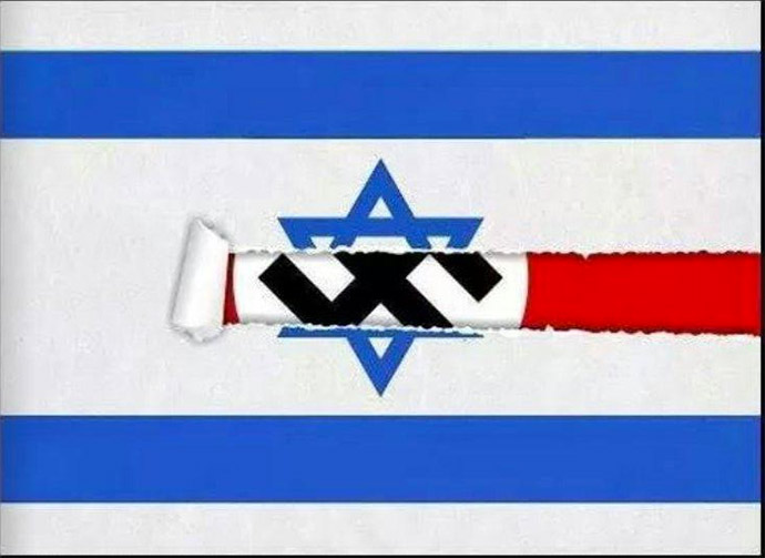 israel-nazi-flag