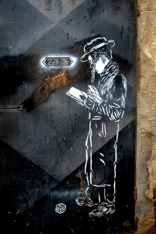 jewish-child-graffiti-hareidi