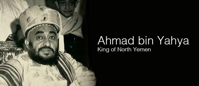Ahmad-bin-Yahya
