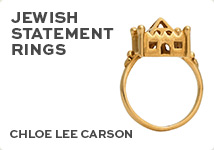 Jewish Jewellery